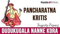 Pancharathna Krithis- Dudukugala nanne kora