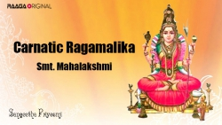 Carnatic Ragamalika - Tamil song - Smt Mahalakshmi and students