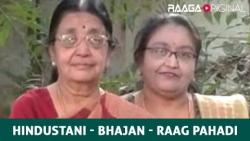 Hindustani - Bhajan - Raag Pahadi