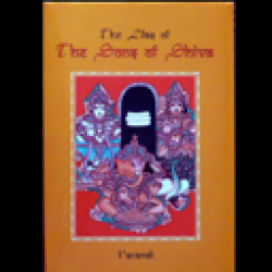 1-3 Lord Ganesha - The Form