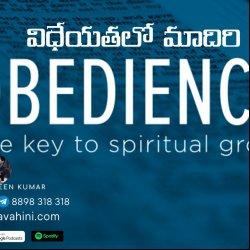 విధేయతలో మాదిరి - Obedience