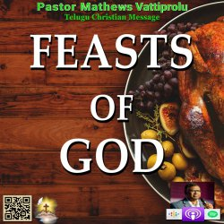 Feasts of GOD - S6 - Episode 2 - Part 1