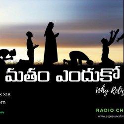 మతం ఎందుకో - Sunday Sermon - Dr. G Praveen Kumar