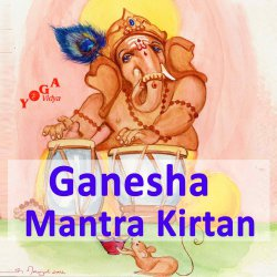 Ganesha Sharanam chanted by Keval and kids from the Ganesha Kinderwelt