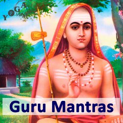 Guru Mantra chanted by Yoga Bande from Hannover