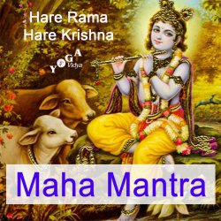 Maha Mantra with Gauri and Keval
