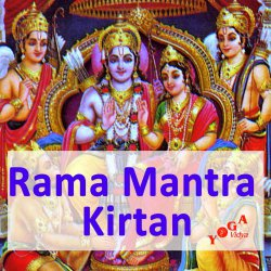 Sita Rama chanted by Bharata