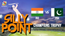 India vs Pakistan Champions Trophy Finals Match