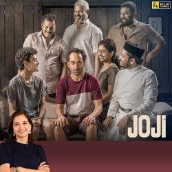 Joji | Movie Review by Anupama Chopra | Fahadh Faasil | Film Companion