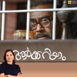 Aarkkariyam | Anupama Chopra's Review | Parvathy Thiruvothu, Biju Menon | Film Companion