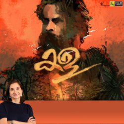 Kala | Anupama Chopra's Review | Tovino Thomas | Rohith V.S. | Film Companion