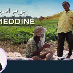 76: Yomeddine | Movie Review by Anupama Chopra | A. B. Shawky
