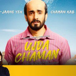 83: Ujda Chaman | Bollywood Movie Review By Anupama Chopra | Sunny Singh | Film Companion
