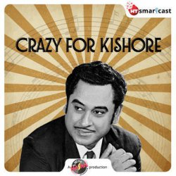 S1E35 About a musician who was close to both Kishore Da and Amit Kumar!
