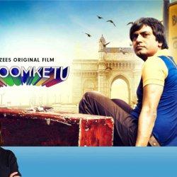 118: Ghoomketu | Anupama Chopra's Review | Zee 5 | Nawazuddin Siddiqui | Film Companion