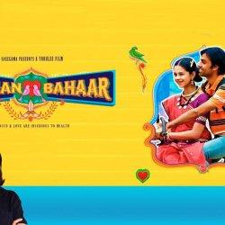121: Chaman Bahaar | Anupama Chopra's Review | Jitendra Kumar | Netflix