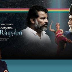 126: Mee Raqsam | Bollywood Movie Review by Anupama Chopra | Shabana Azmi