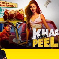 131: Khaali Peeli | Bollywood Movie Review by Anupama Chopra | Ananya Panday, Ishaan Khatter | Film Companion