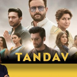 145: Tandav | Anupama Chopra's Review | Saif Ali Khan, Dimple Kapadia | Film Companion