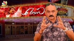 Mersal Review : Kashayam with Bosskey   Thalapathy Vijay, Kajal Agarwal, Samantha