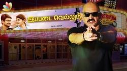 Ippadai Vellum Review : Kashayam with Bosskey   Udhayanidhi Stalin, Manjima Mohan Tamil Movie