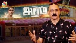 Aram Movie Review : Kashayam with Bosskey   Nayanthara, Ghibran, Ruben Tamil Film