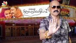 Thiruttu Payale 2 Movie Review : Kashayam with Bosskey | Amala Paul, Bobby Simha, Prasanna