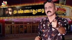 Annadurai Movie Review : Kashayam with Bosskey | Vijay Antony, Radhika Sarathkumar Tamil Film