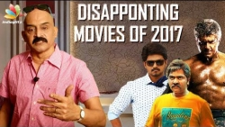 Most Disappointing Movies of 2017 | Kollywood Rewind 2017 | Vivegam , Bairavaa