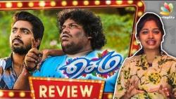 Semma Review by Vidhya