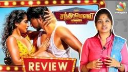 Mr.Chandramouli Movie Review by Vidhya