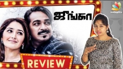 Junga Review by Vidhya