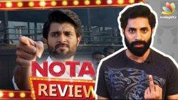 NOTA Tamil Movie Review | Vijay Devarakonda, Director Anand Shankar