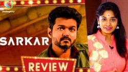 Sarkar Review By Vidhya | Thalapathy Vijay, Keerthy Suresh | Latest Tamil Movie