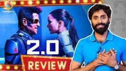 2.0 Tamil Movie Review | Rajinikanth, Director Shankar, Akshay Kumar | Enthiran 2