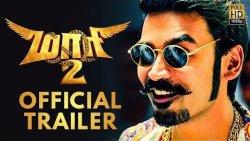 Maari 2 : Official Trailer | Review & Reaction | Dhanush, Sai Pallavi