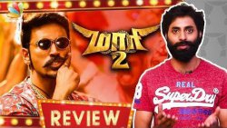 MAARI 2 Movie Review | Dhanush, Sai Pallavi, Robo Shankar