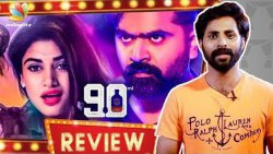 Did 90ML Meet The Expectations ? | Movie Review & Reaction | Simbu , Oviya