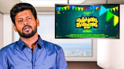 Nenjamundu Nermaiyundu Odu Raja Review I Sivakarthikeyan, Rio Raj, Black Sheep I Tamil Movie