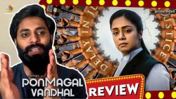 Ponmagal Vandhal First Ever OTT FDFS Review