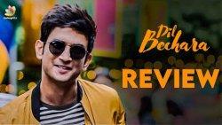 Dil Bechara Movie Review   Sushant Singh Rajput, Mukesh Chhabra, AR Rahman   Reactions