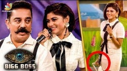 Vijay Tv Bigg Boss 2