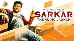 HOT : Sarkar Official Audio Launch Date | Vijay's Thalapathy 62 | A.R.Murugadoss