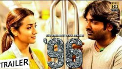 96 Official Trailer | Review & Reaction | Vijay Sethupathi, Trisha