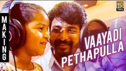 CUTE Making Video : Vaayadi Petha Pulla | Kanaa Movie | SIvakarthikeyan