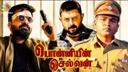 CCV is Present Day Ponniyin Selvan ? | Chekka Chivantha Vaanam | Maniratnam