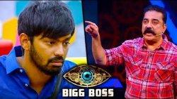 பொங்கி எழுந்த கமல் | Day 69 Full Episode Review | Bigg Boss Tamil, Kamal Haasan