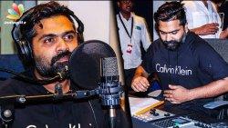 Simbu Complates Dubbing for Jyothika's Movie | Kaatrin Mozhi | Hot Tamil Cinema News