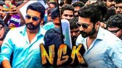 Suriya's NGK Shoot Stopped : Mobbed by Fans | Selvaraghavan Movie | Hot Tamil Cinema News