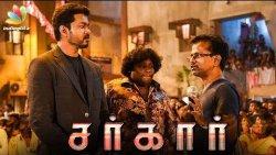Vijay's Big Political Move in Sarkar   Thalapathy 62, Yogi Babu   A.R.Murugadoss Movie